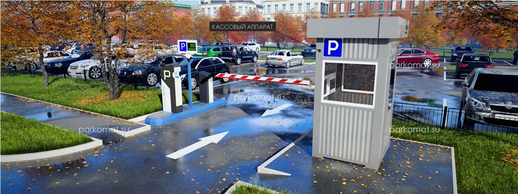 Парковочная система Вариант №1