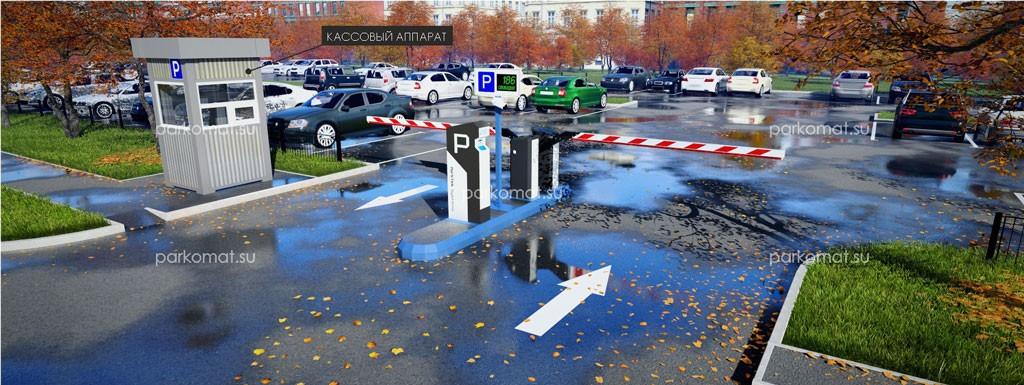 Парковочная система Вариант №2
