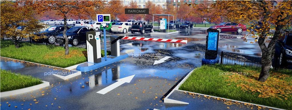 Реверсивная парковочная система
